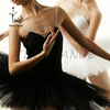 SH032-5 professional ballet tutu for girls