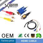 SIPU good quality vga to yellow rca male cable