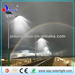 2014 70W LED Solar Street Lights,solar outdoor light,Mingshuo