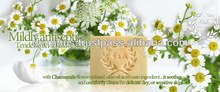 Natural soap Olive oil and Chamomile