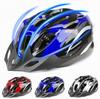 Road Bike Racing Bicycle Cycling Helmet Visor Adjustable Carbon Multi-color
