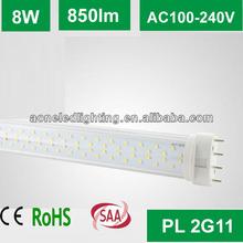 2014 new design led 2g11 tube bulbs lights 8W