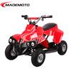 49cc Mini All Terrain Vehicle/Quad ATV