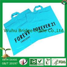 custom printed green plastic bags
