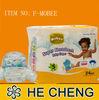 Africa OEM baby diaper