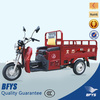 Yongsheng 110cc the disabled three wheel motorcycle for cargo
