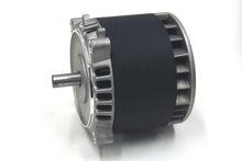 3-5kw BLDC Motor - 12v- 240V AC or DC.