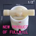 Nouveau brevet fullwill mirrorfloat une vanne, régulation de la pression de l'eau
