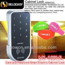 2014 Smart Design Gym Locker Lock refrigerator door lock