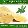 High Quality Tongkat Ali 200:1/Natural Tongkat Ali Root Extract (200:1)