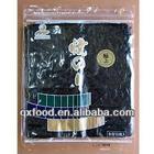 50 sheet full size 19*21 cm roasted seaweed yaki sushi nori