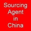 anos profissional yiwu agente queria