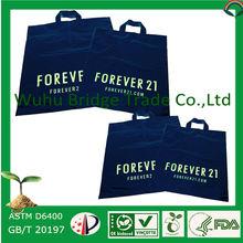 china bridge custom printed plastic bags gift bags