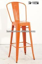 SM-1025M bar stool, bar chair, bar furniture