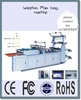 reliable quality high speed multifunctional computer-controlled rational design heat-cutting bag making machine