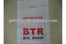 2014 hot sale Die cut printed LDPE Plastic Shopping Bag