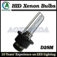 AC 35W D2S HID headlight bulb with metal glass holder 4300K 5000K 6000K 8000K
