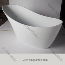 acrylic solid surface bathtub/ sitting bathtub/very small bathtubs