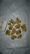 Dried Catfish Maw (60-120 Pcs per kg)