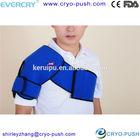 adult original shoulder / upper arm ice pack