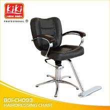 Salon Equipment.Salon Furniture.200KGS.Super Quality.Hairdressing Chair.B01-CH093