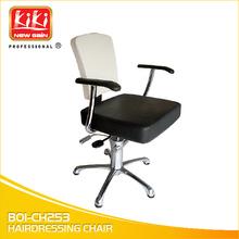 Salon Equipment.Salon Furniture.200KGS.Super Quality.Hairdressing Chair.B01-CH253