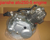 Js250atv 250cc Engine With Shaft Drive JIANSHE ATV250-5 Atv Parts Jianshe