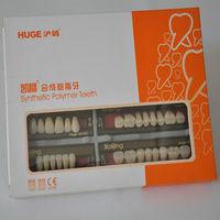 2014 Hot Sale Huge KAILI teeth/ dental acrylic denture teeth/false teeth dentures