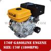 1/2 reduction engine for go karts 4 stroke 6.5hp petrol engine