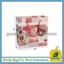 sac de papier commercial, MJ-PP0007-Y, China Manufacturer