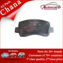 100% Original Chana Spare Parts 3501120-01 FRONT BRAKE PAD COMP