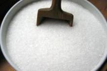 Brazilian icumsa 45 sugar