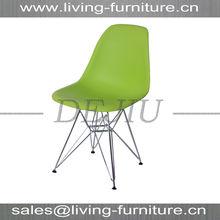 Eames DSR Chair DJ-3002i PLASTIC