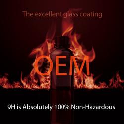 hard coating film OEM produtcs nano hydrophobic pro paint