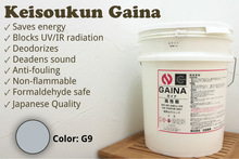 Keisoukun Gaina - Thermal Protective Coating