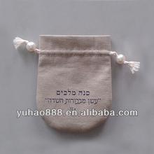 Cotton Linen Drawstring Bag Custom Printed and Size