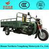 new cargo three wheel motorcycle with 250cc engine