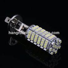 9005 9006 H7 H4 daewoo matiz fog lamp