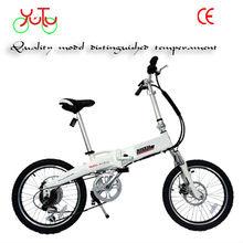 buy china mini moped child bicycle en15194