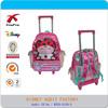 2014 XFT-140301 kids trolley bag