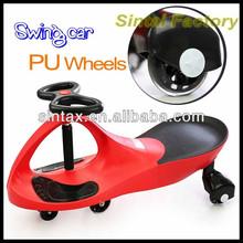 High Quality Swing Car, PU Wheels