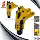 SYB hydraulic breaker for HYUNDAI excavator /hydraulic rock breaker