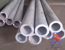 China high quality ASTM A312 stainless steel seamless tube