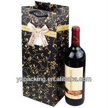 2014hot sale wine bottle bags