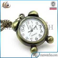 Classic gift pocket watch clock