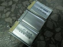 XTY502035 OEM/ODM business factory scrap lithium batteries 2014 Wonderful!