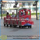 Mini Amusement Park Electric Tourist Road Train