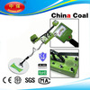 /product-gs/md-88-portable-gold-diamond-detector-from-china-coal-1695585884.html