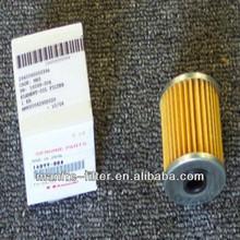 Kawasaki Genuine Oil Filter 16099-004