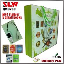 QM9200 Quran Read Pen Digital MP4 Player Quran Reader Free Language Download